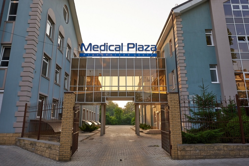 About  Medical Plaza Multidisciplinary Medical Clinic